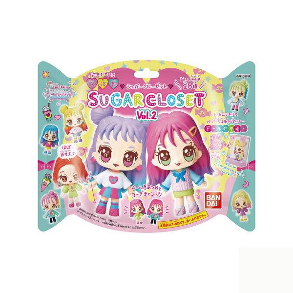日本 Bandai Sugar Closet入浴劑Ⅱ  沐浴球 泡澡球