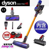 戴森Dyson無線吸塵器推薦到[領卷再折300]Dyson 戴森 V8 SV10E Carbon Fibre motorhead 無線吸塵器 吸力比V10大 2年保固 送車充就在建軍電器推薦戴森Dyson無線吸塵器