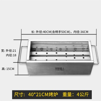燒烤架 304食品級不銹鋼燒烤爐木炭烤爐戶外家用便攜加厚烤架烤肉爐『CM37649』