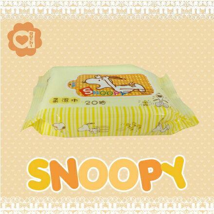 ☆Snoopy☆ 史努比 柔濕巾 / 濕紙巾20抽【Aguchi亞古奇】 1