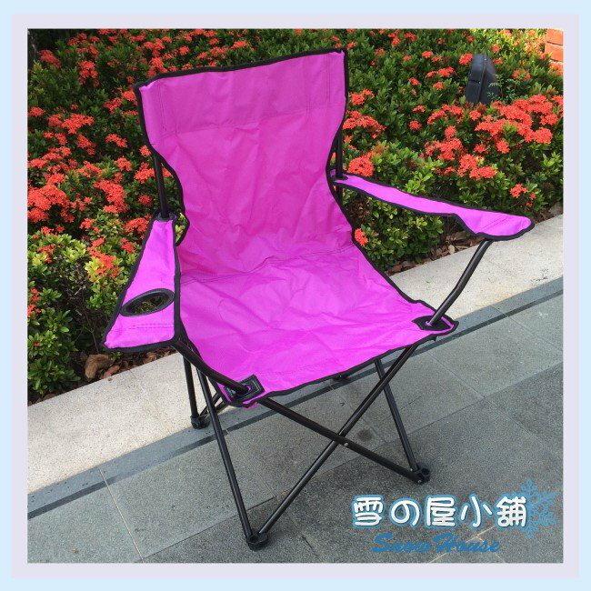 ╭☆雪之屋小舖☆╯@特價優惠中@夢幻紫導演椅/扶手椅/烤肉椅/舒適好坐/附背袋/攜帶方便