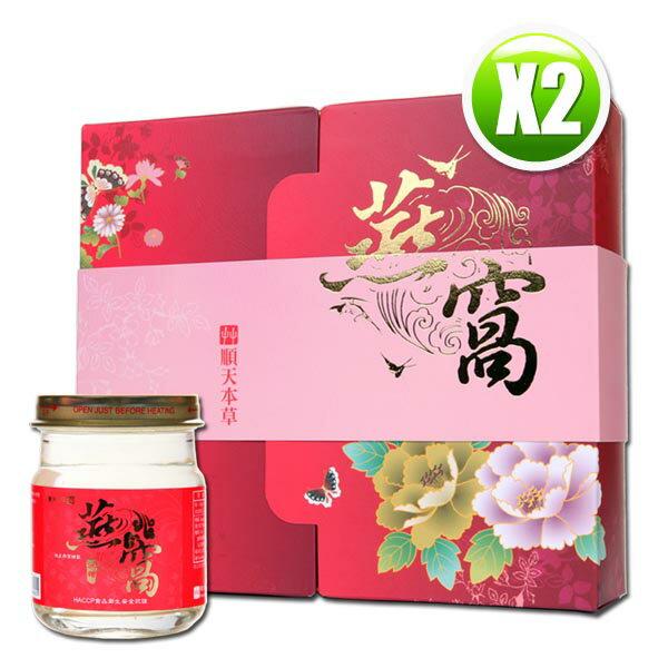 順天本草冰糖燕窩禮盒(75mlx6瓶/盒)x2