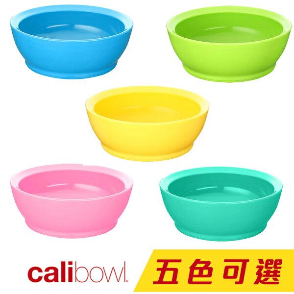 美國Calibowl專利防漏幼兒學習碗12oz藍色綠色粉色藍綠黃色