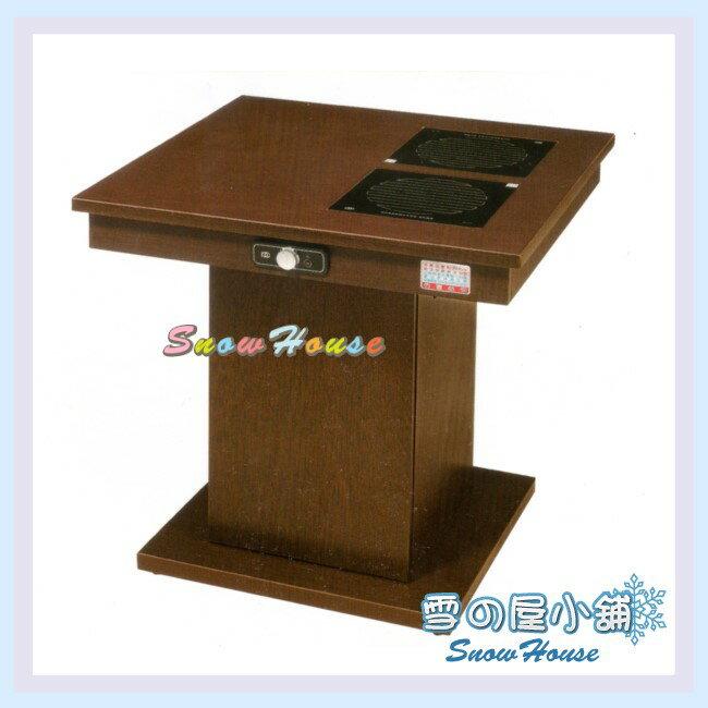 ╭☆雪之屋居家生活館☆╯AA638-07 226嵌入式電磁爐二爐火鍋桌(不含電磁爐)/餐桌/飯桌