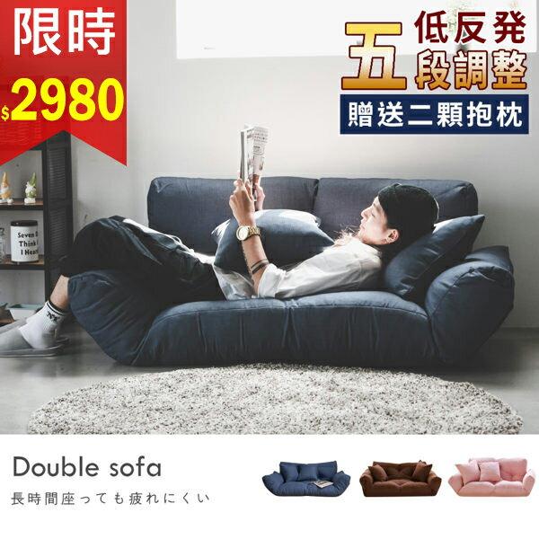 沙發床/抱枕/和室椅 五段雙人機能扶手沙發(三色) MIT台灣製 完美主義【M0014】