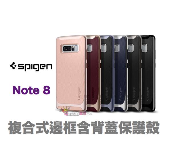 SpigenSGP三星Note8NeoHybrid複合式邊框保護殼台灣公司貨
