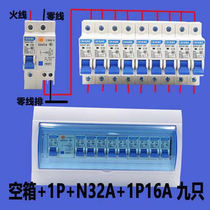 家用電箱開關 配電箱強電空氣開關盒pz30空開塑膠暗裝明裝9-12回路照明家用小型 『MY6096』