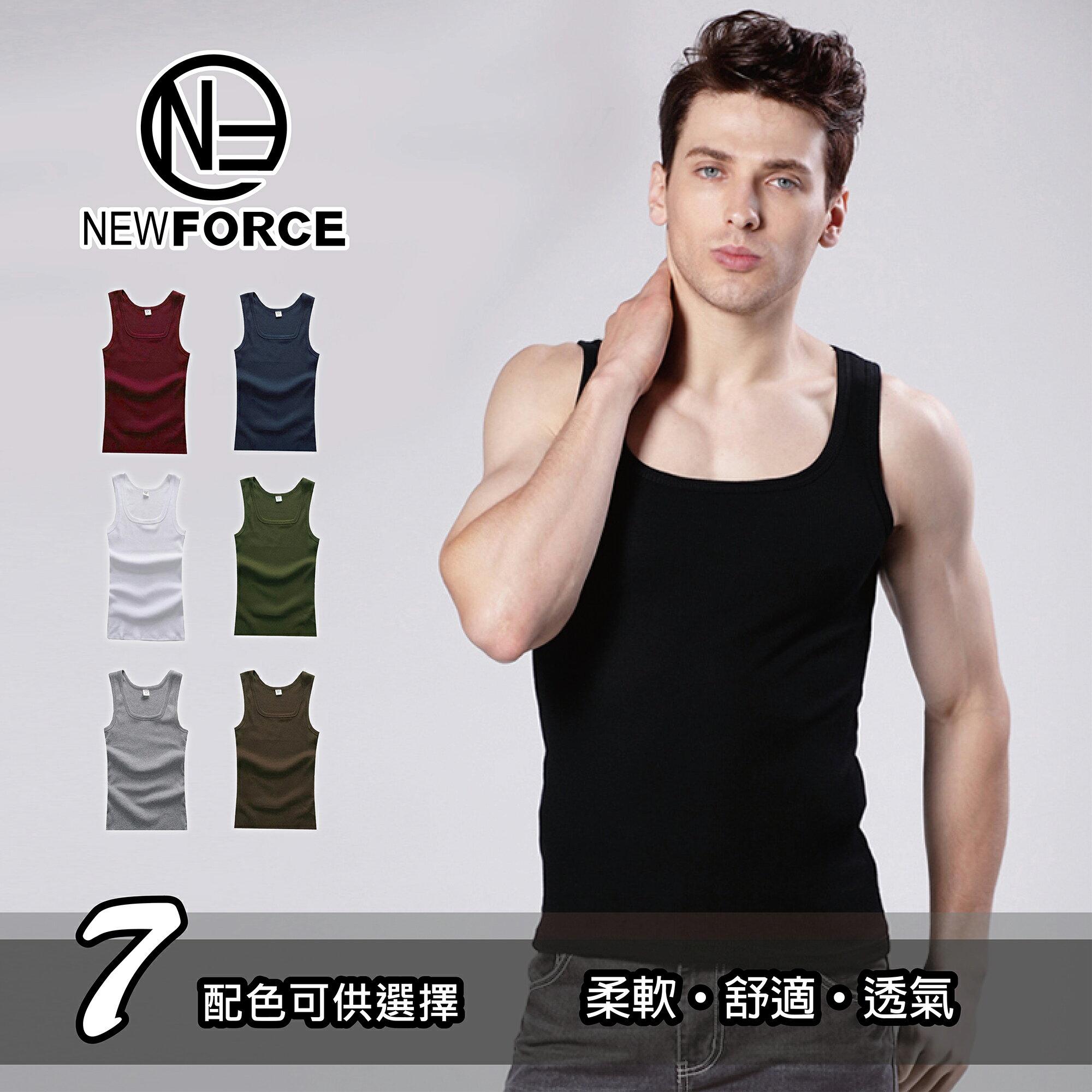 【NEW FORCE】韓版200%彈性修身速乾透氣背心 / 7色可選【2010201】