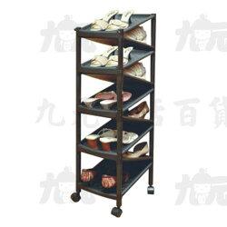 【九元生活百貨】聯府 A-2009 Z型九層雙面鞋架(附輪) 置物 A2009