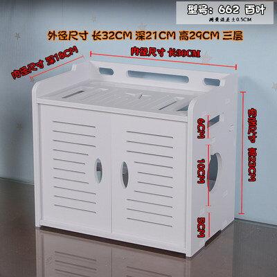 路由器收納盒多功能桌面插排插板機頂盒置物架無WiFi充電整理【MJ10370】