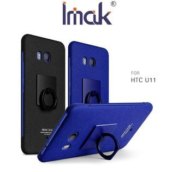 ImakHTCU11創意支架牛仔殼指環支架可立磨砂殼硬殼背蓋手機殼艾美克
