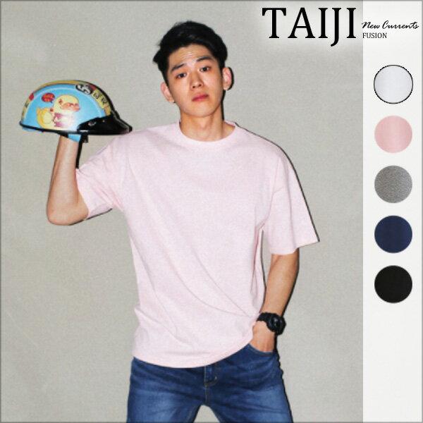落肩短T‧素色基本款圓領寬版落肩棉質短T‧五色【NQ66001】-TAIJI-M~XL-299