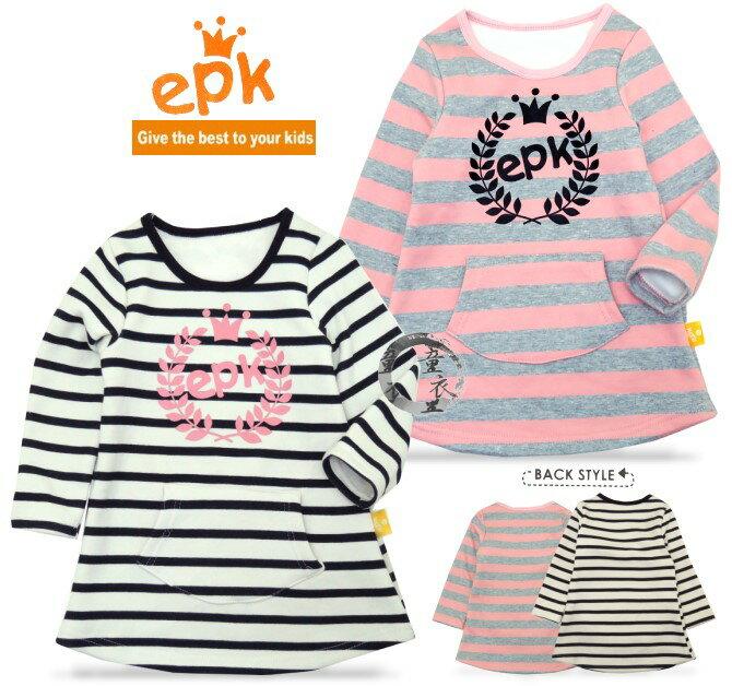 童衣圓~AG032~AG32刷絨長版衣 epk 長袖 寬版 傘狀 厚綿 刷毛 毛絨 長版