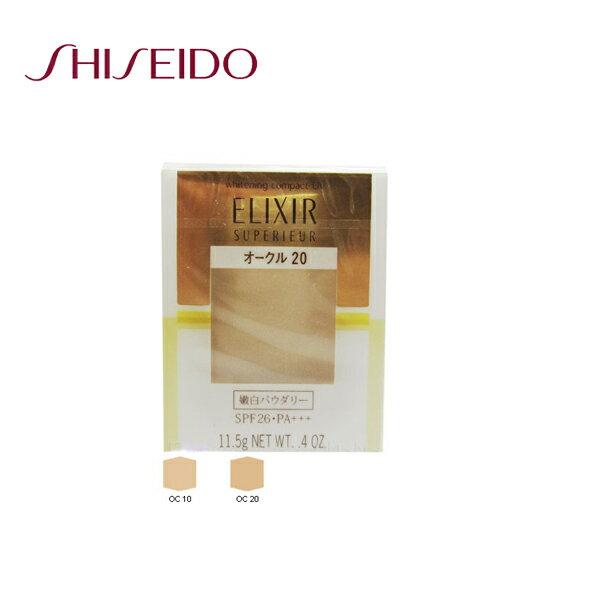 SHISEIDO資生堂 新肌密 淨白粉餅蕊 11.5g