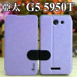【彩翼】Coolpad 酷派 5950T / 亞太 A+ World G5 側掀皮套/便攜錢包/側翻保護套/側開皮套/側掀套/硬殼
