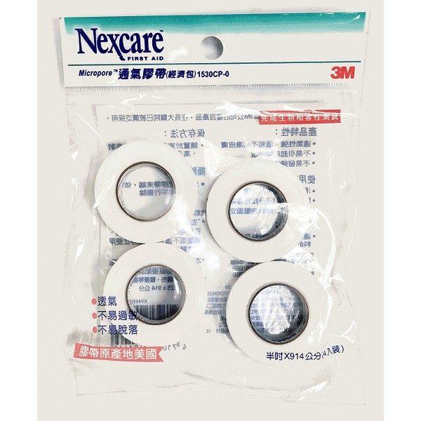 3MNexcare透氣膠帶通氣膠帶白色0.5吋4入包★愛康介護★