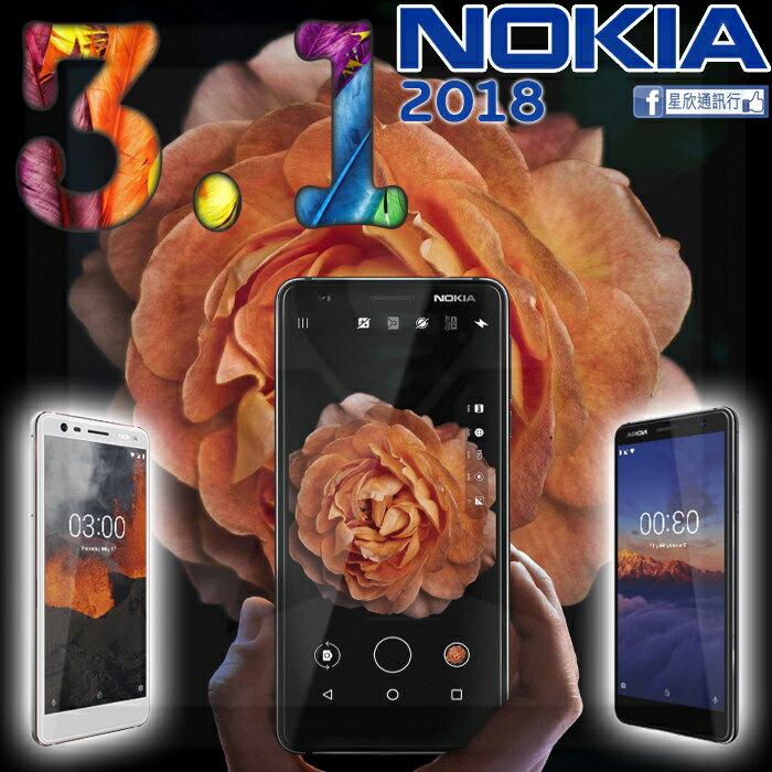 【星欣】NOKIA 3.1 入門款 2G/16G 5.2吋 1300萬畫素 八核心 直購價