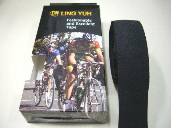 LING YUH跑車車手把帶 台灣製造 EVA輕量化材質 全黑色 精美盒裝《意生自行車》