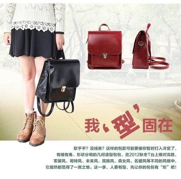 =優生活=2015新款日本小書包 復古風雙肩包 女學生書包 休閒包 後背包 定型包