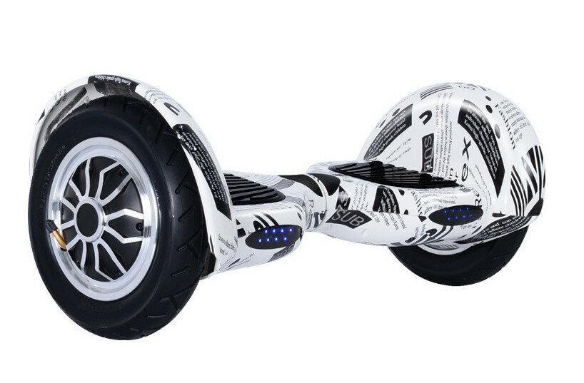 10寸平衡電動滑板車