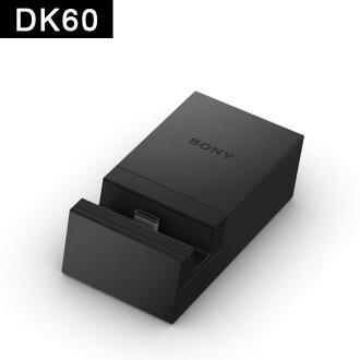 SONY 充電底座 DK60( TYPE C接頭)◆神腦代理公司貨