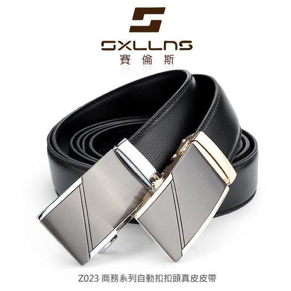 【東洋商行】SXLLNS賽倫斯SX-Z023商務系列自動扣扣頭真皮皮帶簡約質感