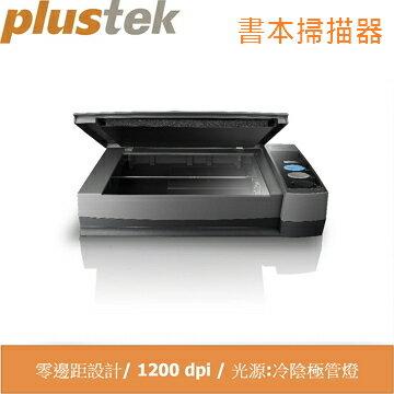 Plustek OpticBook 3800 書本掃描器