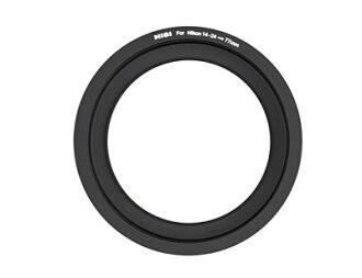 NISI 150mm方形濾鏡支架 NIKON 14-24轉接-77mm口徑 轉接環