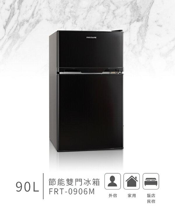 美國富及第 Frigidaire E-STAR系列 90L雙門冰箱 FRT-0906M ★小空間大容量 冷凍溫度可達-18度C ( FRT-0905M 後續機種) 0