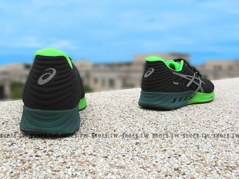 《下殺6折》Shoestw【T639N-9093】ASICS 亞瑟士 慢跑鞋 FUZEX 黑綠 漸層 2