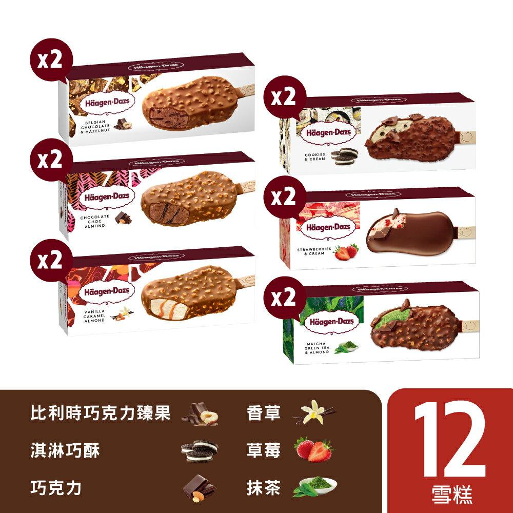 哈根達斯 新雪糕12入組 6種口味 - 日本必買 日本樂天熱銷Top 日本樂天熱銷