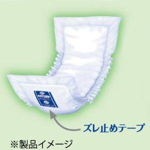 成人保潔墊 *日本進口*『康森銀髮生活館』無障礙輔具專賣店 2
