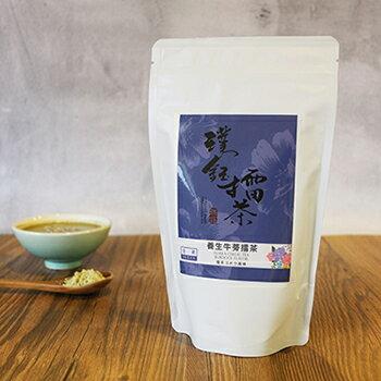 【璞鈺擂茶】 北埔 擂茶 客家 沖泡飲品 養生牛蒡擂茶 300g 經濟包-推薦款