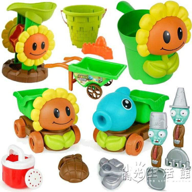 兒童沙灘玩具車套裝沙漏玩沙塑料桶水壺植物總動員戲水挖沙鏟子