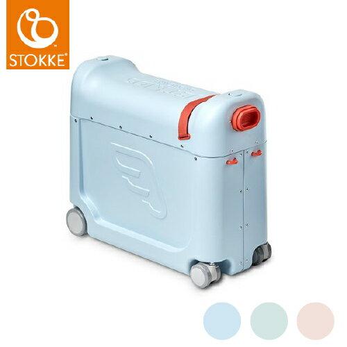 挪威 Stokke JetKids BedBox兒童飛機睡床行李箱 _好窩生活節 0