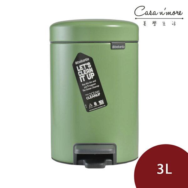 BrabantiaNewicon腳踏式時尚環保垃圾桶3L文青綠
