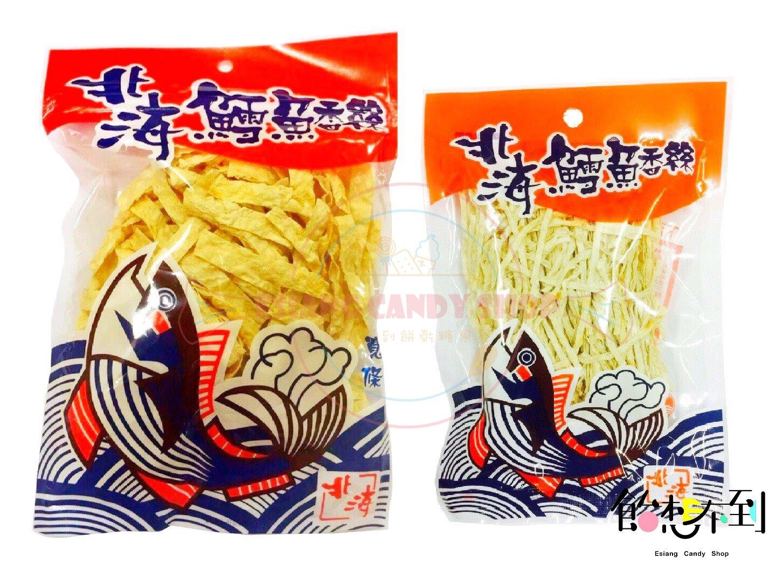 北海鱈魚香絲 - 小(細)56g/大(粗)88g