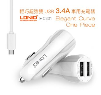 【LDNIO】USB 專用車充頭 (外接雙孔Max 3.4A)