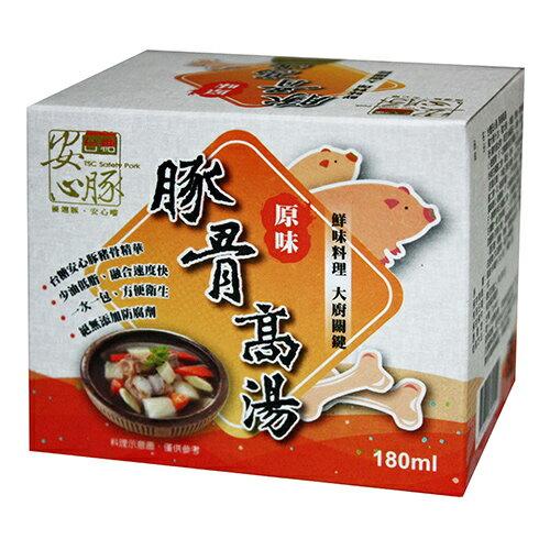 台糖安心豚-豚骨高湯18ML*10【愛買】