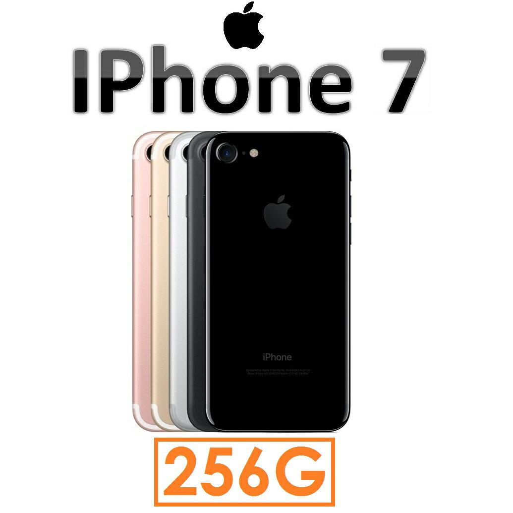 【iPhone7 新機上市】蘋果 Apple iPhone 7 4.7吋(256G)4G LTE 智慧型手機 i7 A10 RETINA(送玻璃貼+空壓殼)