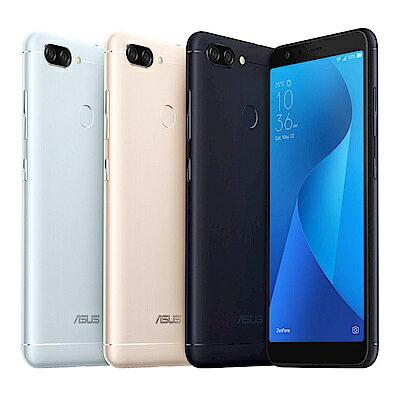 ASUS ZenFone Max Plus M1 3G / 32G 5.7吋 八核心 智慧型手機 免運費 ZB570TL 1