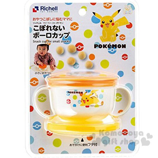 〔小禮堂嬰幼館〕 Richell 利其爾 神奇寶貝 皮卡丘 兒童小饅頭零食盒~白黃橘.飛撲