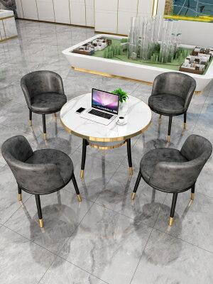 接待洽談桌輕奢洽談桌椅組合簡約個性休閒售樓處接待會客休息區北歐小圓餐桌『DD2239』 2