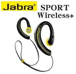 PO SHOPღ【Jabra】 SPORT Wireless+ 躍動藍牙耳機《先創公司貨》躍動/防水/WI-Fi頸掛式 IPHONE可用