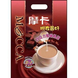 摩卡現在最好巧克力風味奶茶22包/袋【合迷雅好物商城】