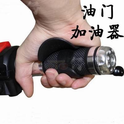 【摩托車油門加油器-ABS膠-7*5*3cm-1套/組】摩托車改裝件配件手把油門騎行加油器-527026