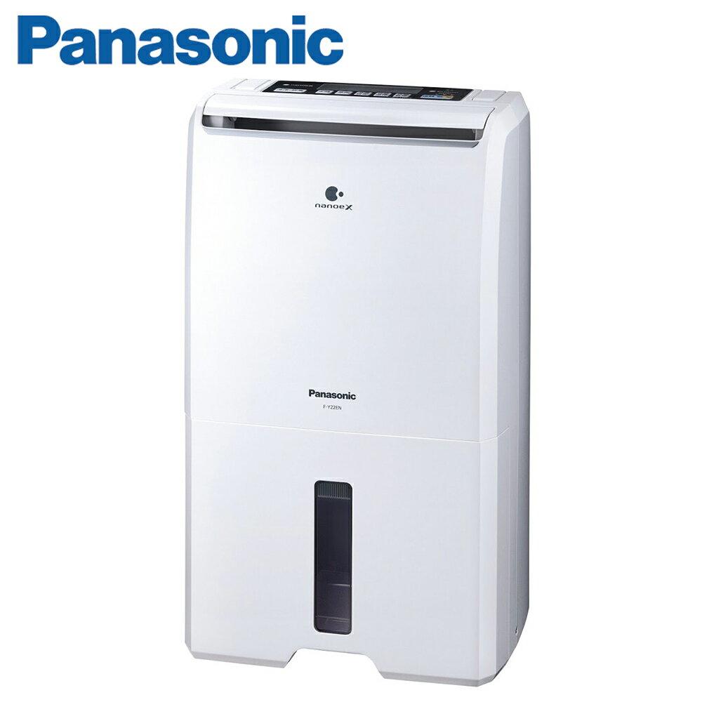【限時促銷】Panasonic 國際牌 11L空氣清淨 除濕機 F-Y22EN **免運費**