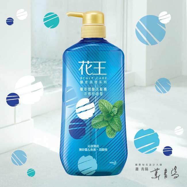 花王植萃弱酸洗髮精涼感控油型750ML 0