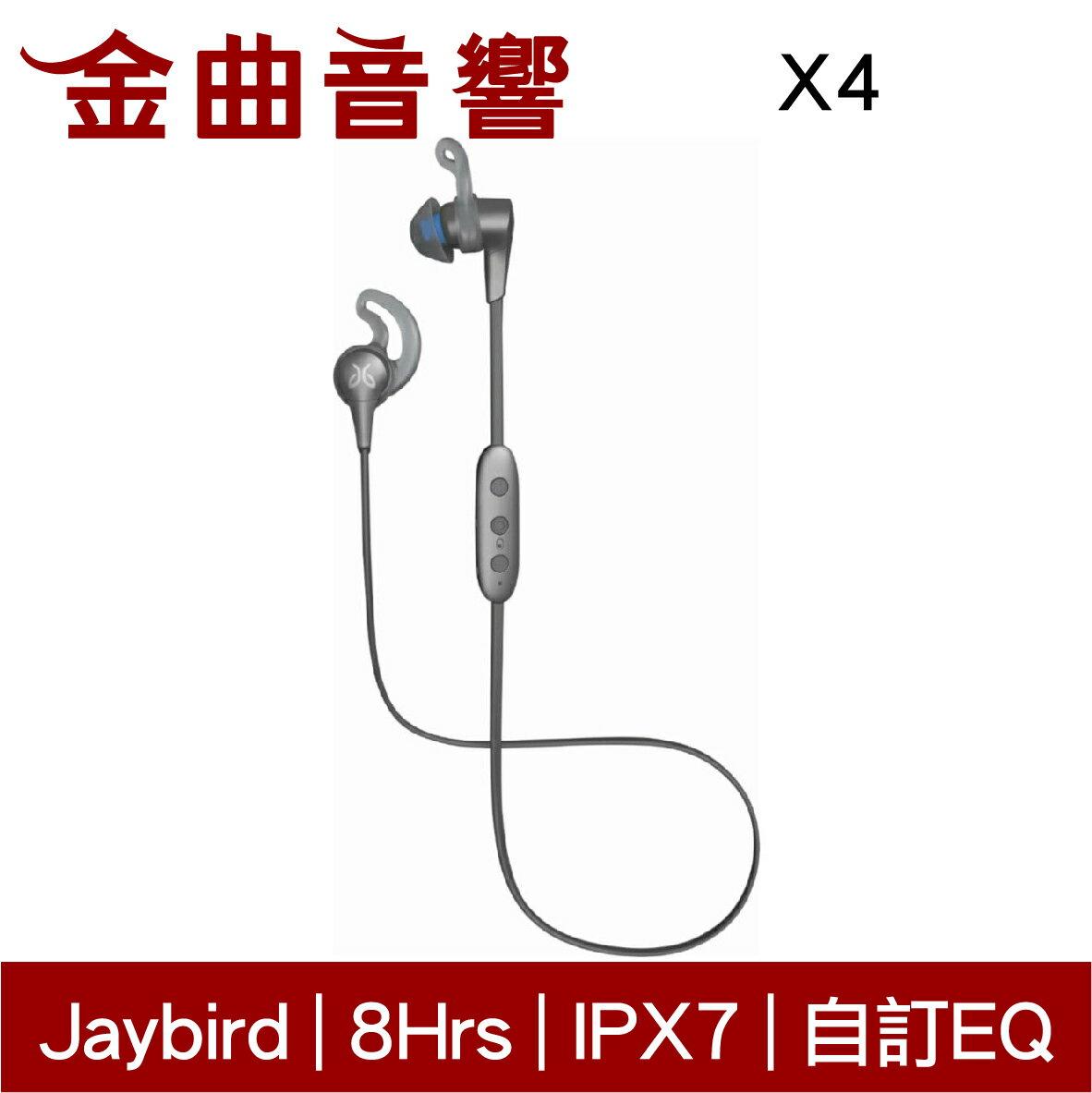 Jaybird X4 金屬灰 無線運動耳機   金曲音響