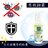 unibell手部抑菌清潔防護液_100ml_乾洗手 3入特價299元 超取免運 【台灣製造】 3